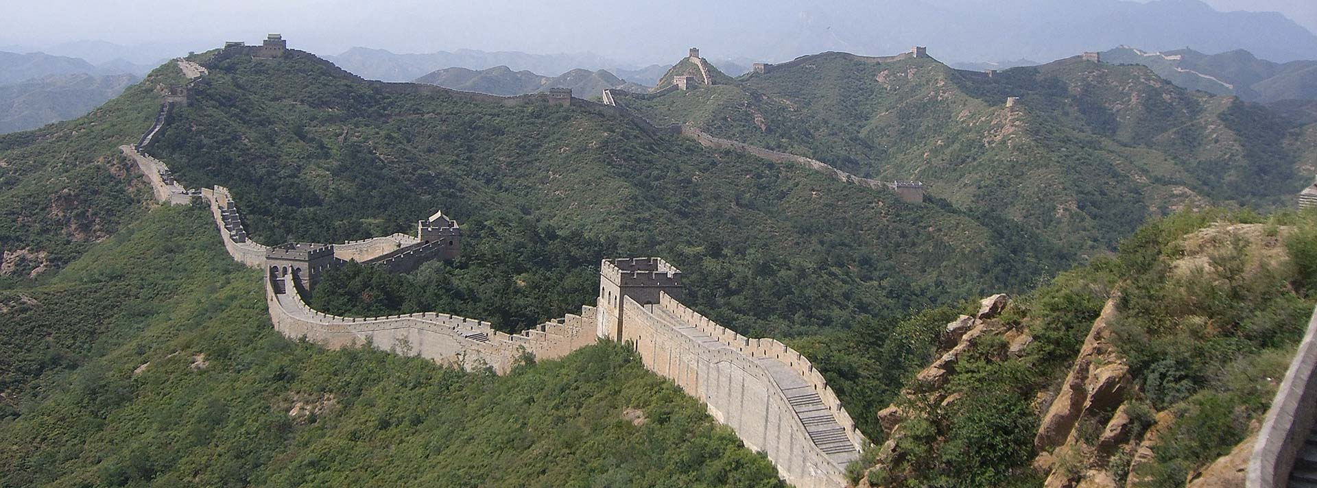 Discounted flight tickets from Los Angeles to Beijing - IFlyFirstClass