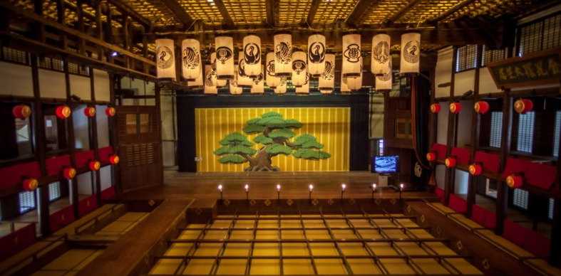 First Class Acts: National Bunraku Theater and Business Class Flights to Osaka - IFlyFirstClass